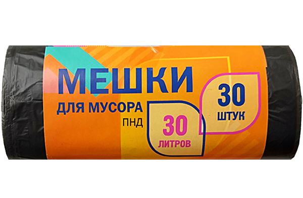Мешки для мусора ПНД 30л.