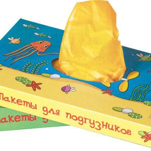 пакеты для подгузников-1